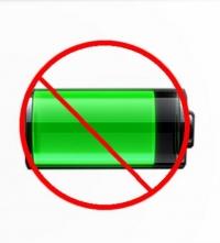 Без батареек