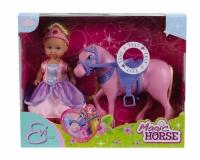 Еви с магической лошадкой 5731159