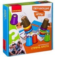 Обучающие игры Bondibon Настольная игра «СПРЯЧЬ КРОТА», BOX 25х7x25 см
